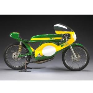 50cc racekuipen